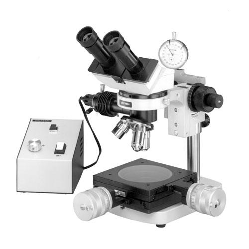 Shopscope